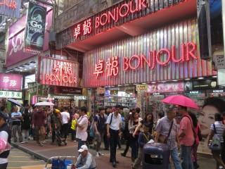 View of Nathan Road in the Kowloon district of Hong Kong, China