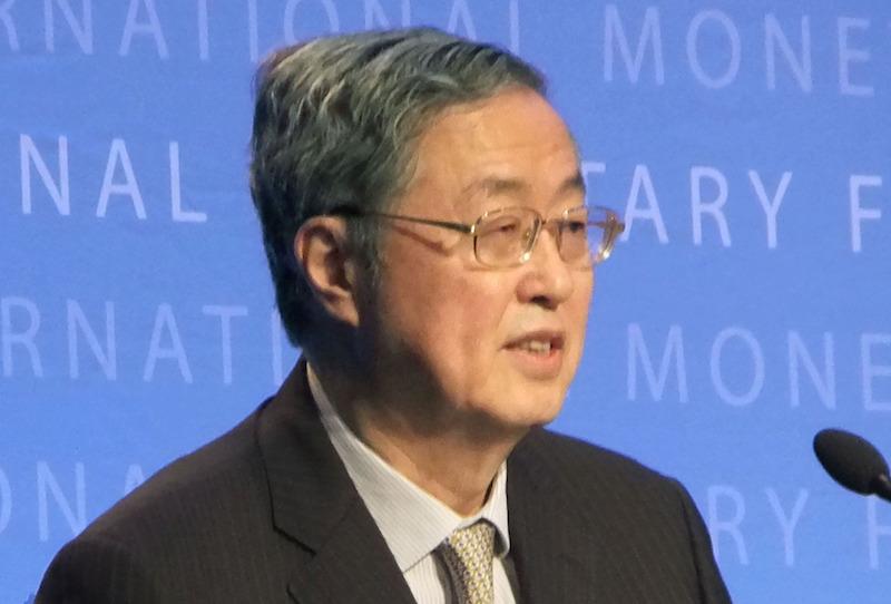People's Bank of China Governor Zhou Xiaochuan