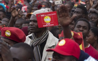 A crowd of government supporters in Zambia