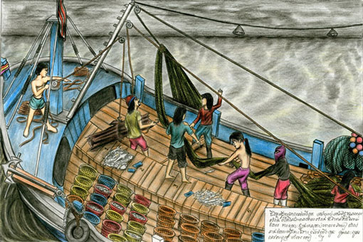 Drawing of Prum on boat