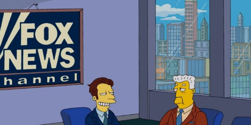 Fox studio from the Simpsons