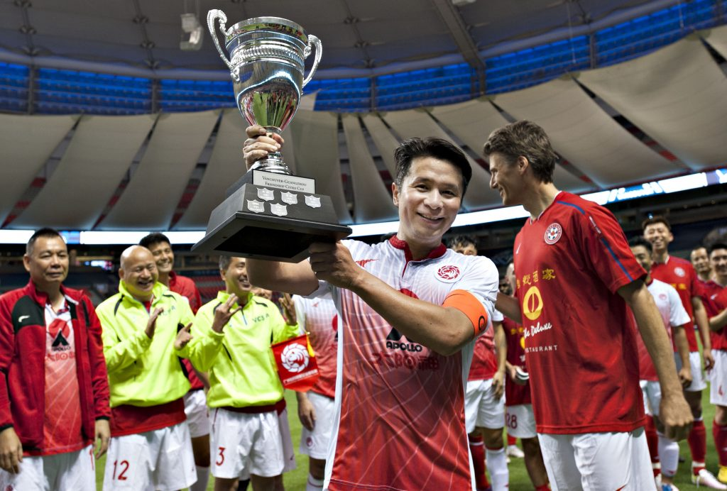 Chinese football club Guangzhou Super Football