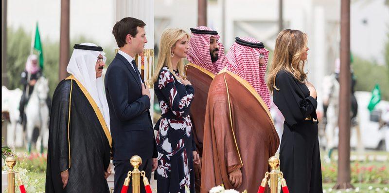 Ivanka Trump - Saudi Arabia