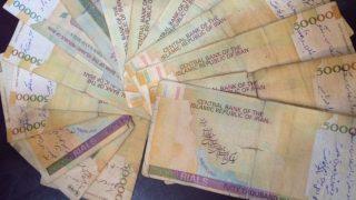 Iran banknotes